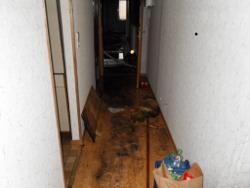 Hausratversicherung Leitungswasserschaden